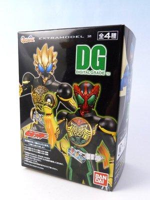 DGEX2箱1.jpg