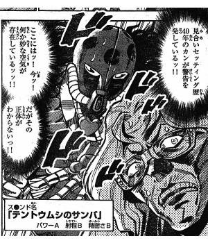 ジョジョネタ「テントウムシのサンバ」.jpg