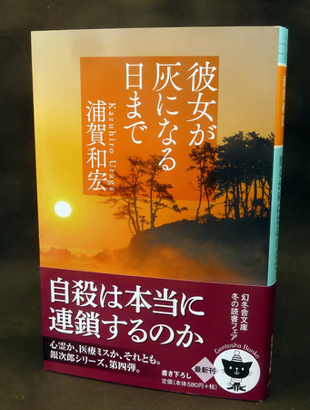 kanojyogahaini01_f.jpg